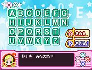 File:Keypad.png