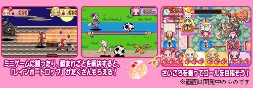 File:3 mini games.png