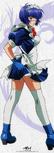 Shimei