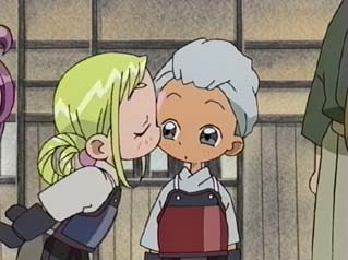 File:Kiss.png