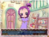 Onpu screenshot