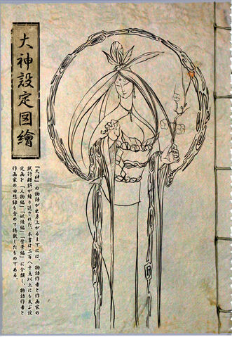 File:Sakuya portrait.jpg