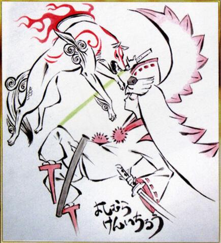 File:Waka vs. Amaterasu.jpg