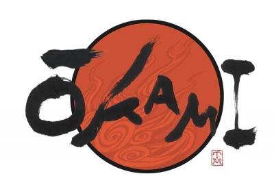 File:Okami sign.jpg
