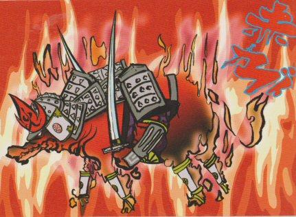 File:Crimson Helm EnFlambeMode.jpg