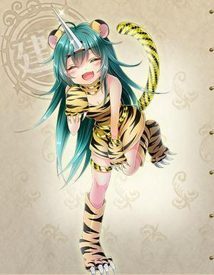 Reflective Tiger Rope