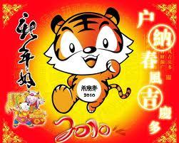File:Chinese New Year Tiger.jpeg