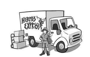 Hermes' Express1111