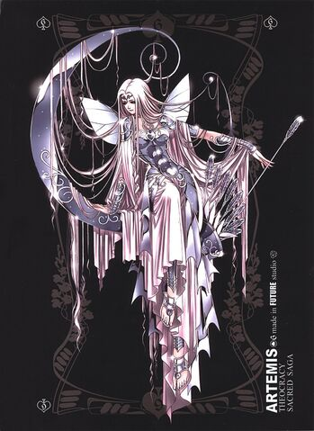 File:8.Artemis.jpg