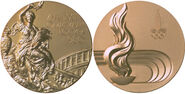 Moscow 1980 Gold