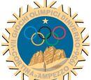 Cortina 1956/Logos