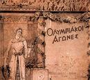 Athens 1896/Logos
