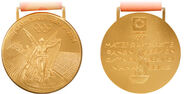 Athens 2004 Gold