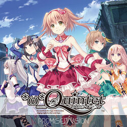 Omega Quintet Promised Vision