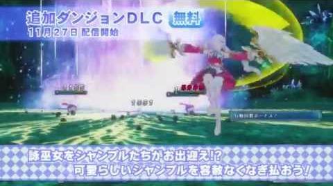 PS4「オメガクインテット」DLC紹介ムービー「続・もっと楽しむ!PSストア配信DLC編」