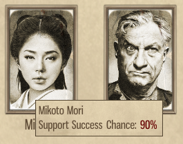 File:Support Chance.png