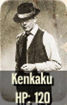 File:Kenkaku.png