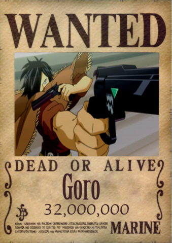 File:Goro Wanted Poster.png