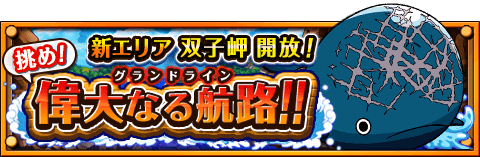 Banner event 0016.png
