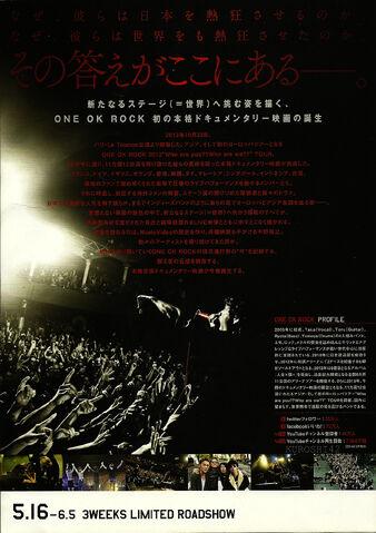 File:ONE OK ROCK --FOOL COOL ROCK-- Flayer.jpeg