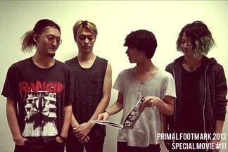 Pf-2013-special-movie-11-final11-33-231