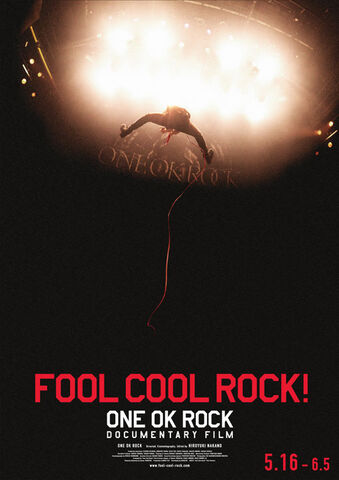 File:FOOL COOL ROCK early cover.jpg