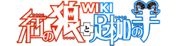 File:KurenainoOokamiWiki.png