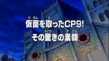 Episode 243