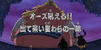 Episode 364