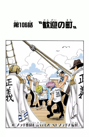 File:Chapter 106 Colored.png