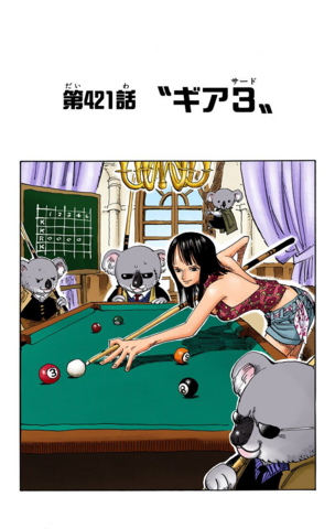 File:Chapter 421 Colored.png