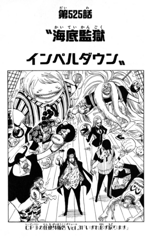 File:Chapter 525.png
