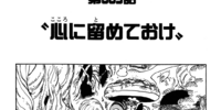 Chapter 603