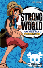 One Piece Strong World Anime Comic 1