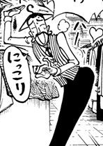 Hanger Manga Infobox