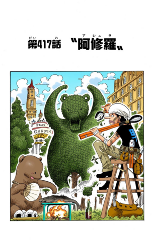 File:Chapter 417 Colored.png