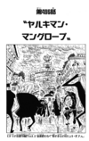 Chapter 496.png