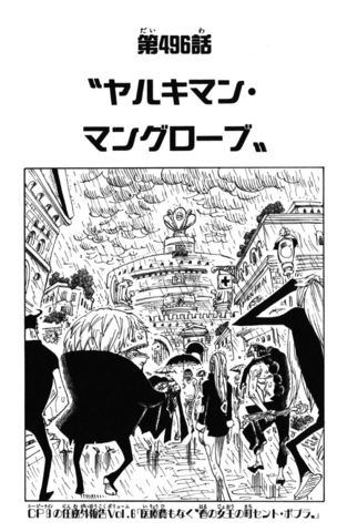 File:Chapter 496.png