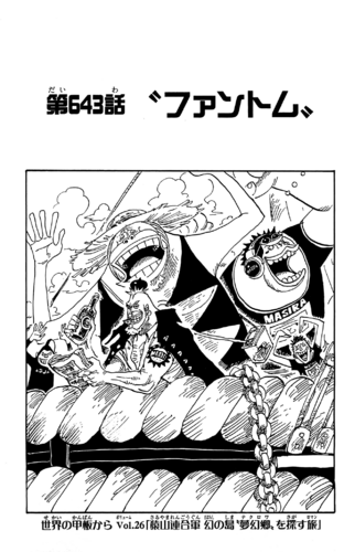 Chapter 643