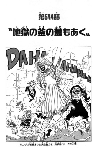 Chapter 544