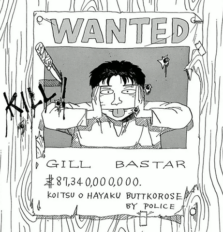 File:Gill Bastar's Wanted Poster.png