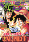 Shonen Jump 2005 Issue 39