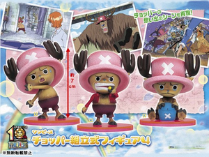 Chopper Kumitate Figures Set 4