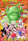 Shonen Jump 2003 Issue 47