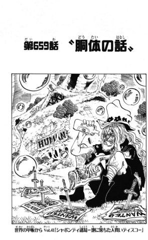 File:Chapter 659.png