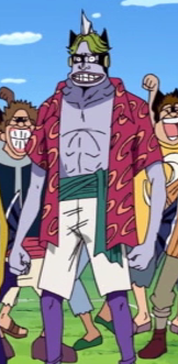 File:Girarin Normal Outfit.png