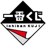 File:Ichiban Kuji Logo.png