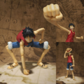 S.H. Figuarts Luffy