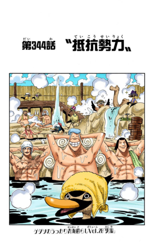 File:Chapter 344 Colored.png