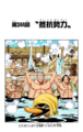Thumbnail for version as of 11:18, March 4, 2014